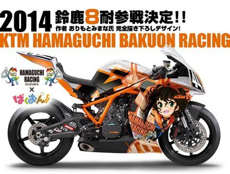 crunchyroll motorcycle manga bakuon supports traffic
