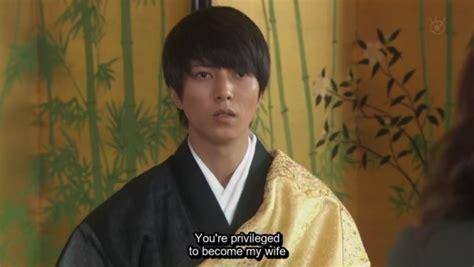 [English subtitles] 5-ji kara 9-ji made: nikattun ...
