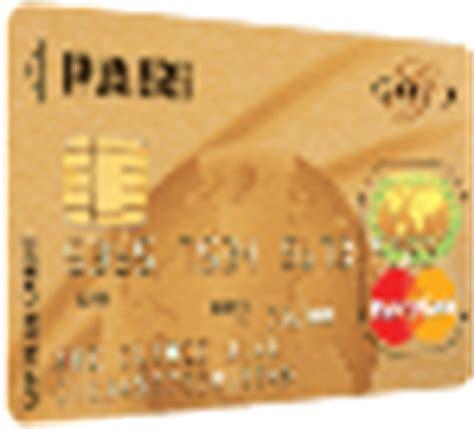nos cartes pass carrefour banque