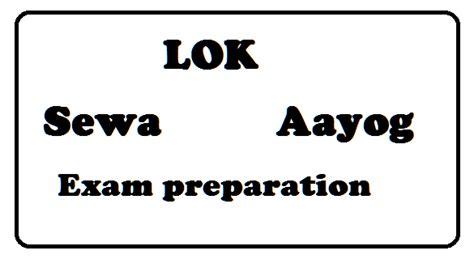 All competitive exam preparation like loksewa aayog (public service commission),loksewa. lok-sewa-aayog - Wapnepal.com.np