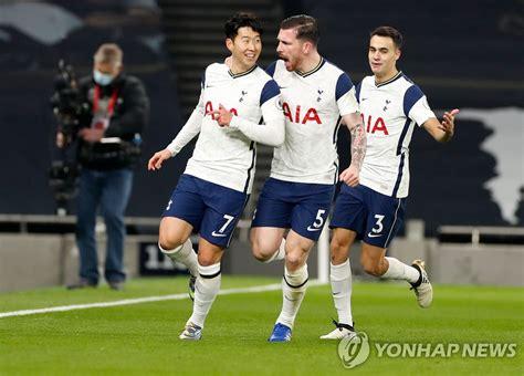 (LEAD) Tottenham's Son Heung-min nets 10th goal of season ...