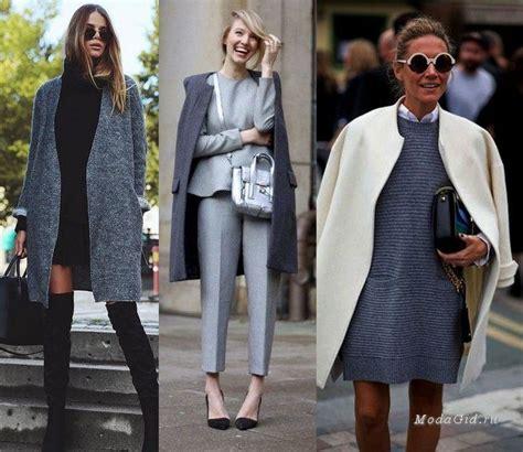 Как одеваться осенью модные осенние образы 20202021 фото идеи
