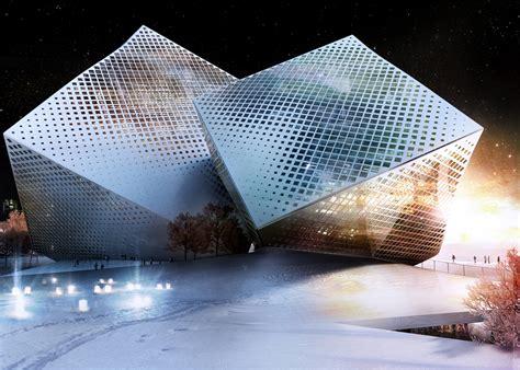 Design House Prechtek Unveils S.deer's Headquarters In Nanjing, China