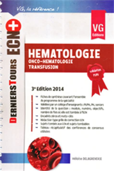 librerie viale ippocrate livres ecn h 233 matologie et immunologie