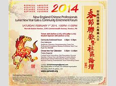 Register Now–2014 NECP Lunar New Year Gala & Community