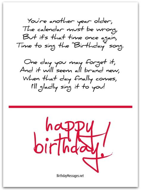 cute birthday poems cute birthday messages