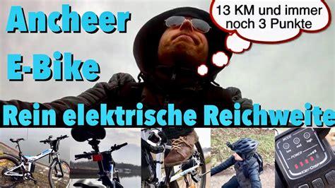 e bike ohne treten ancheer e bike reichweitentest rein elektrisch ohne treten