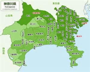 神奈川県:神奈川県 地図|ゼンリン地図サイト いつもNAVI
