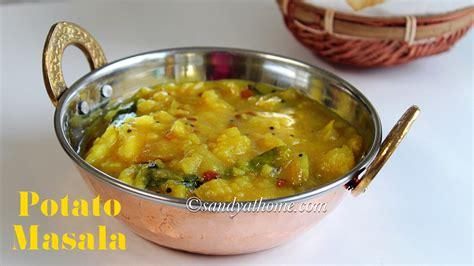 Cabbage Biryani Recipe, Cabbage Peas Biryani  Sandhya's
