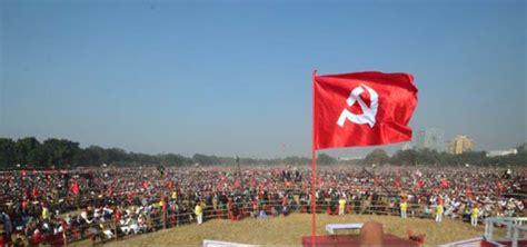 si鑒e parti communiste inde l 39 un des plus grands partis communistes du monde initiative communiste