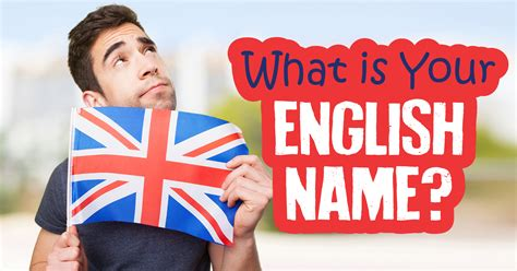 What Is Your English Name? Question 5 - Do you consider yourself to be a real do-it-yourselfer?