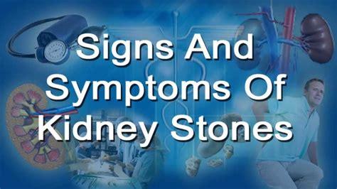 signs  symptoms  kidney stones  men  women youtube