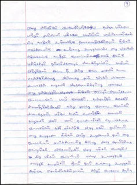 tamilnet  black air tiger urges vanni youth