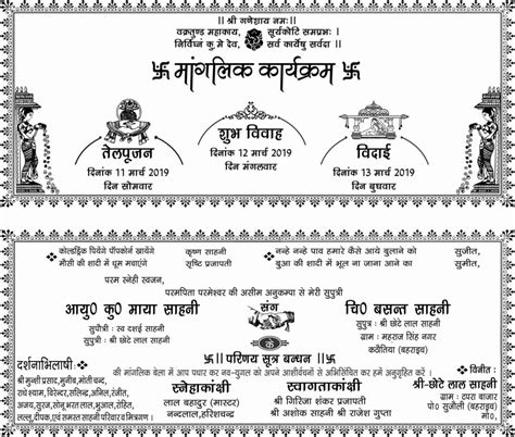 sadi card logo image    noticed