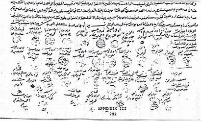 Arabic 1900 Halls Script