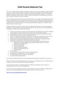 UCAS Personal Statement Examples