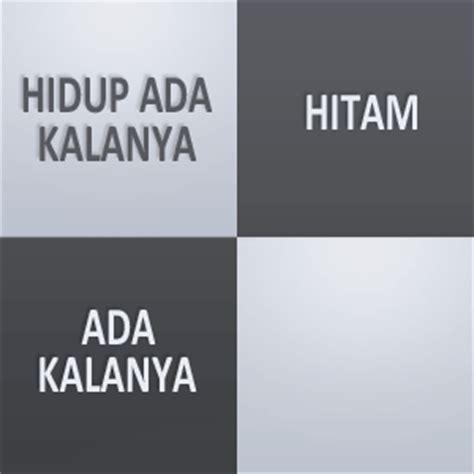 gambar kata kata mutiara bijak