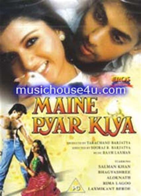 bollywood songs maza maine pyar kiya