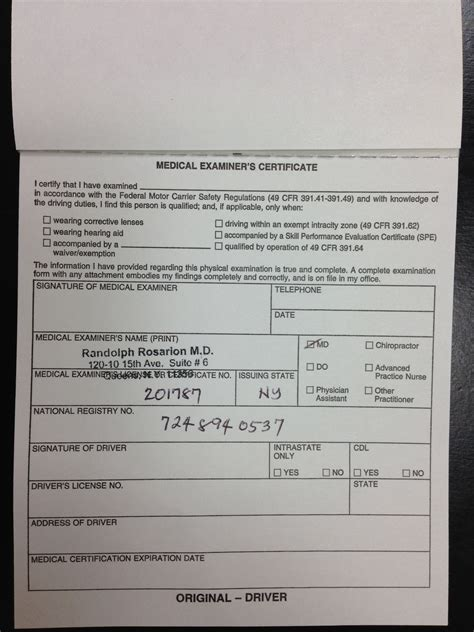Medical Examiner Certificate Form