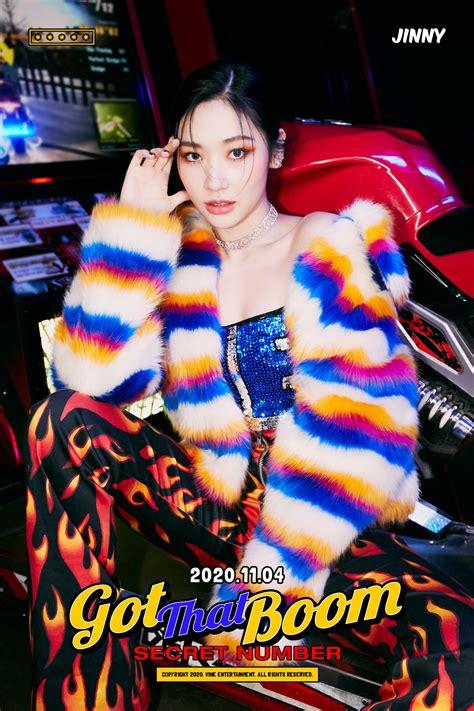 SECRET NUMBER Got That Boom Teaser Photos (HQ) - K-Pop ...