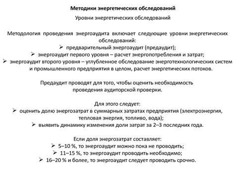 Энергетическая стратегия россии на период до 2035 года