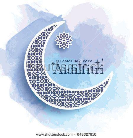 hari raya aidilfitri greeting card template design
