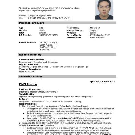 new resume format resumes model format resume model