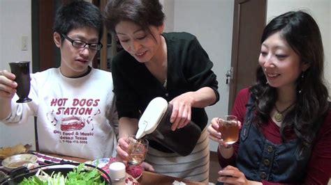 Mexicano En Japon Comiendo Comida Japonesa Youtube