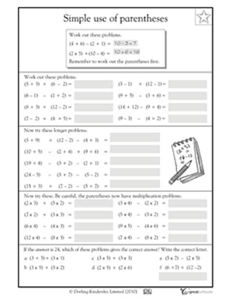 simple use of parentheses worksheets