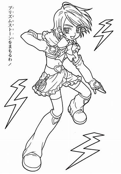 Pretty Cure Coloring Heart Max Colorare Da
