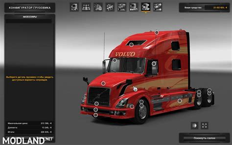 volvo vnl  reworked  fixed mod  ets