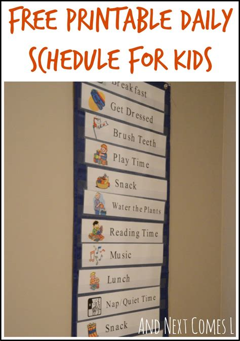 preschool schedule cards free printable daily visual schedule and next comes l 882