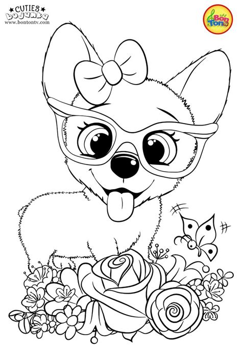 cuties coloring pages  kids  preschool printables slatkice bojanke cute animal