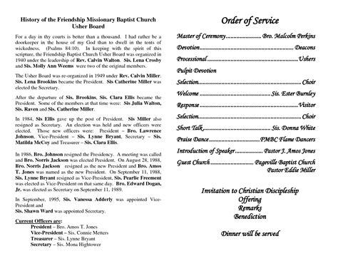 baptist church service format church