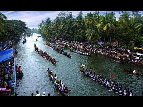 Alappuzha Nehru Trophy Boat Race 2013 Kerala Youtube