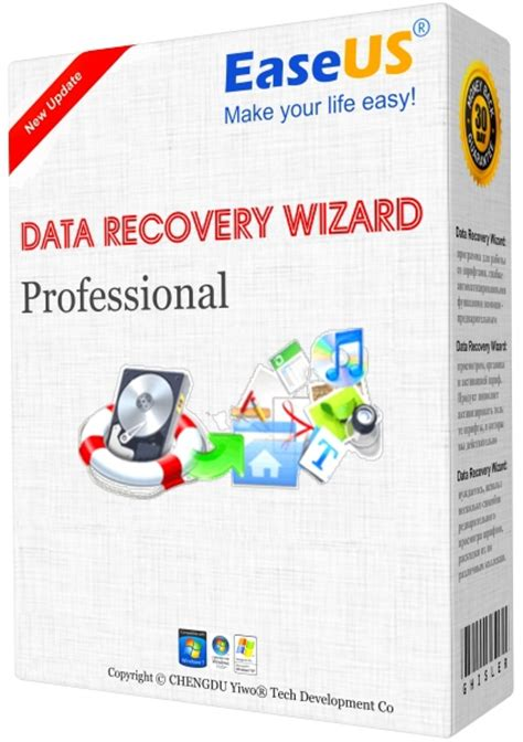 EASEUS Data Recovery Wizard 12.0.0 Th?id=OIP.E9X8JFvVQdTMpTv6pJAsKAHaKg&pid=15
