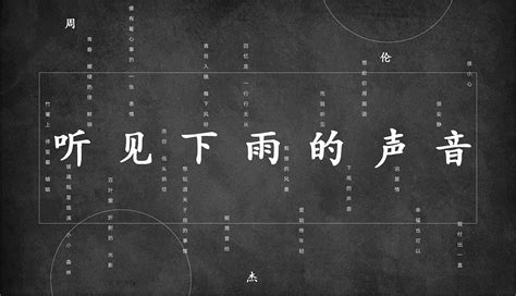 p  mainstream chinese font design  chinese font