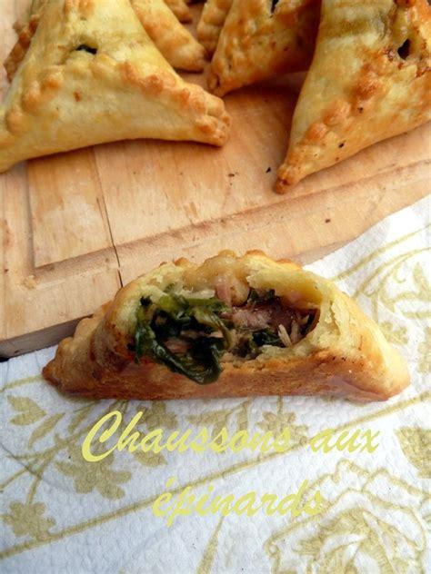 cuisine libanaise recette les 25 meilleures idées concernant cuisine libanaise sur