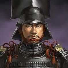 Tokugawa Ieyasu... Edo Quotes