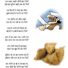 funny hindi student poem  picture funny hindi joke