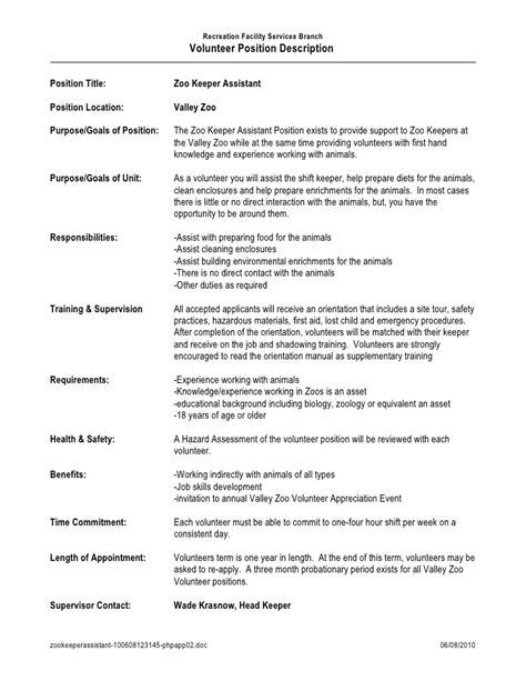 new exle of zookeeper resume exle