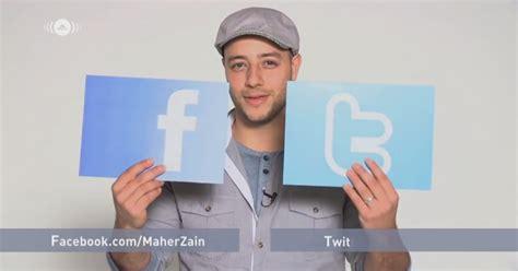 78 Best Ideas About Maher Zain On Pinterest
