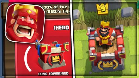 Omg! New Tower Design In Clash Royale!  New (red) Update