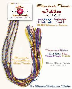 1000+ images about A Woman & Her Tzitzits on Pinterest ...