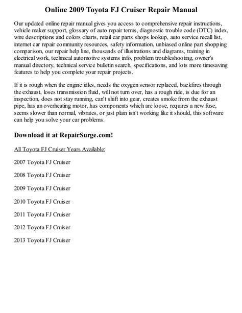 online service manuals 2011 toyota fj cruiser on board diagnostic system 2009 toyota fj cruiser repair manual online