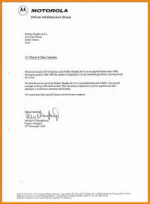 curriculum vitae for job application pdf 4 employee testimonial exles mail clerked