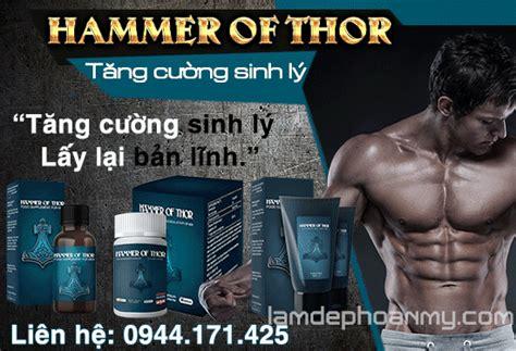 dòng hammer of thor là gì thông tin sản phẩm chính hãng
