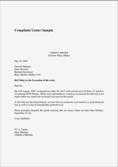 complaint letter sample 2 | Places to Visit | Pinterest