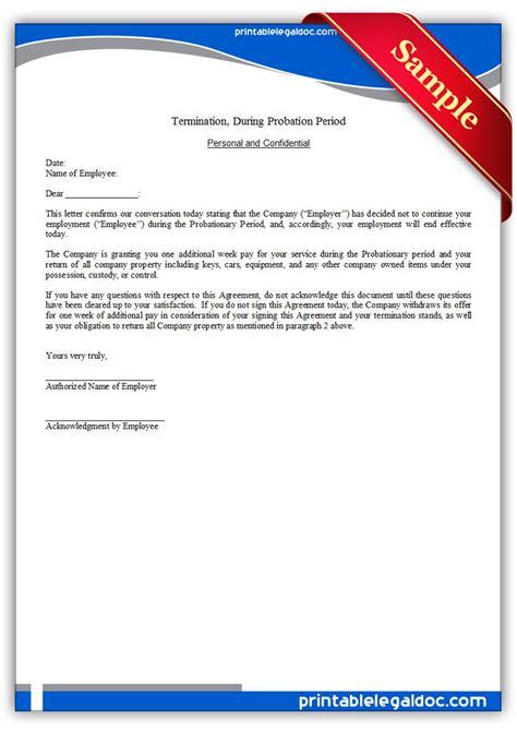 printable termination  probation period form