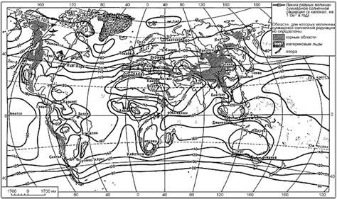 Практикум по теме Климатообразующие факторы России Используя карту Суммарная солнечная радиация определите количество суммарной.